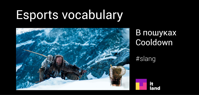 #slang