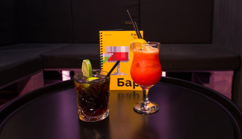 бар клуба на троещине